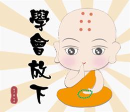 Q monk sticker #8331475