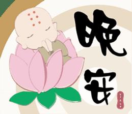 Q monk sticker #8331476