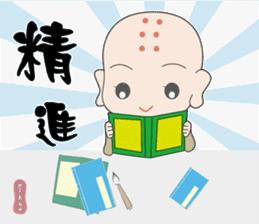 Q monk sticker #8331477