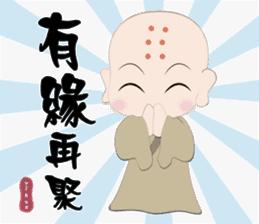 Q monk sticker #8331478