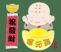 Q monk sticker #8331479