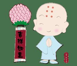 Q monk sticker #8331480