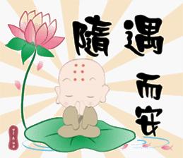 Q monk sticker #8331482
