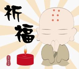 Q monk sticker #8331483