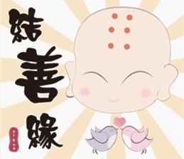 Q monk sticker #8331484