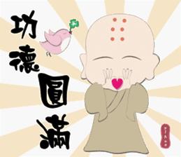Q monk sticker #8331485