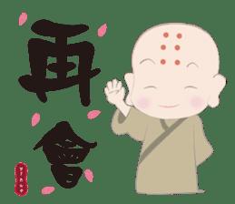 Q monk sticker #8331486
