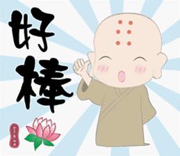 Q monk sticker #8331488