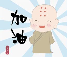 Q monk sticker #8331489
