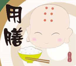 Q monk sticker #8331492