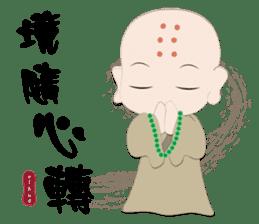 Q monk sticker #8331493