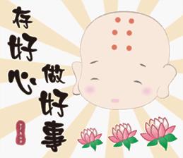 Q monk sticker #8331494