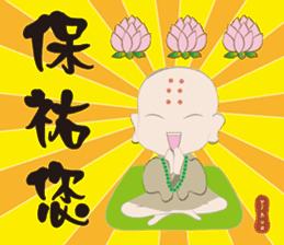 Q monk sticker #8331496