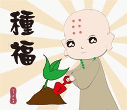 Q monk sticker #8331497