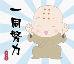 Q monk sticker #8331500
