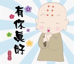 Q monk sticker #8331501