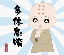 Q monk sticker #8331502