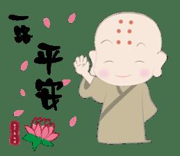 Q monk sticker #8331504