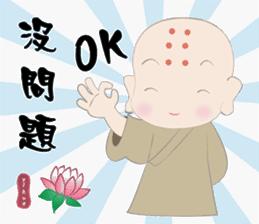 Q monk sticker #8331505