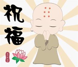 Q monk sticker #8331506