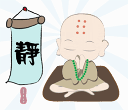 Q monk sticker #8331507