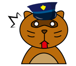 The police of leopard cat (English) sticker #8333401