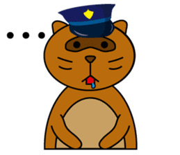 The police of leopard cat (English) sticker #8333404