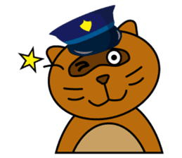 The police of leopard cat (English) sticker #8333412