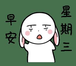 Usagi Rabbit sticker #8334750