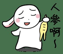 Usagi Rabbit sticker #8334785