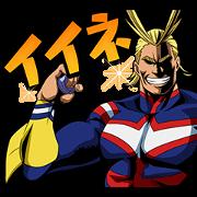 สติ๊กเกอร์ไลน์ My Hero Academia 3