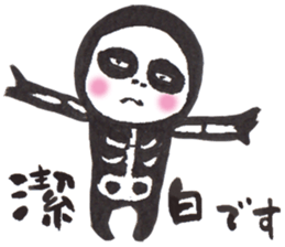Numeko  in Halloween costumes. vol.11 sticker #8347826