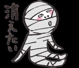 Numeko  in Halloween costumes. vol.11 sticker #8347844