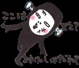 Numeko  in Halloween costumes. vol.11 sticker #8347856