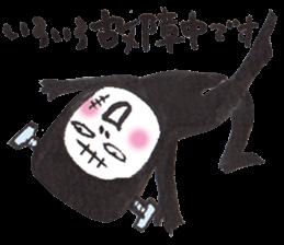 Numeko  in Halloween costumes. vol.11 sticker #8347858