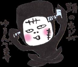 Numeko  in Halloween costumes. vol.11 sticker #8347859