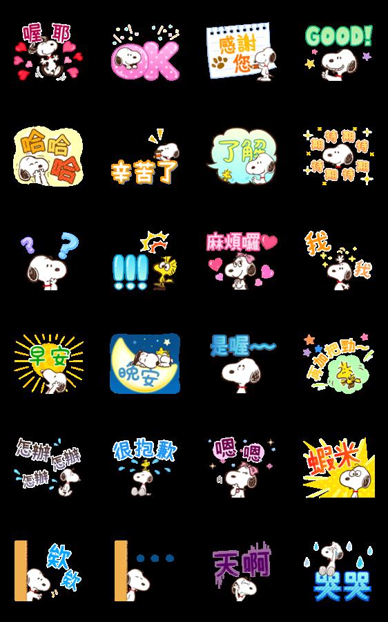 สติ๊กเกอร์ไลน์ Snoopy's Supersized Animated Phrases