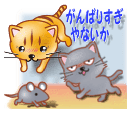 Cat is jumping out from the frame[2] sticker #8356627