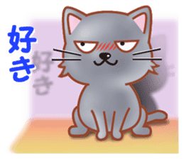 Cat is jumping out from the frame[2] sticker #8356628