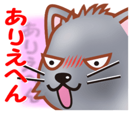 Cat is jumping out from the frame[2] sticker #8356632