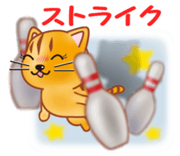 Cat is jumping out from the frame[2] sticker #8356633