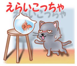 Cat is jumping out from the frame[2] sticker #8356642