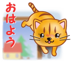 Cat is jumping out from the frame[2] sticker #8356645