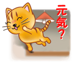Cat is jumping out from the frame[2] sticker #8356646