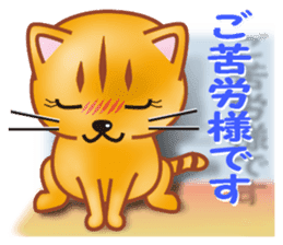 Cat is jumping out from the frame[2] sticker #8356648