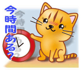 Cat is jumping out from the frame[2] sticker #8356651