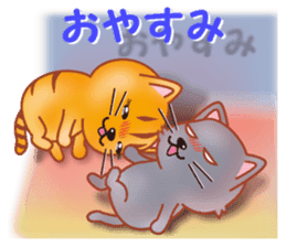 Cat is jumping out from the frame[2] sticker #8356655