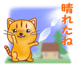 Cat is jumping out from the frame[2] sticker #8356656