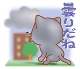 Cat is jumping out from the frame[2] sticker #8356657