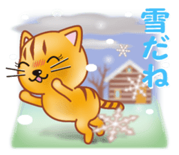Cat is jumping out from the frame[2] sticker #8356659